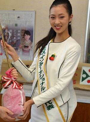 中川愛理沙の慈善活動